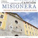Canción Misionera 2017